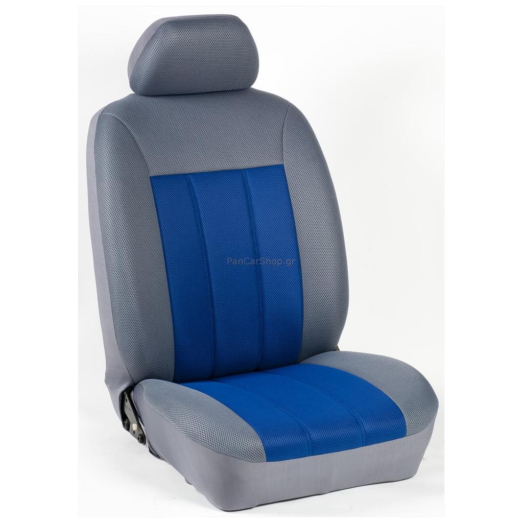 Πλήρες Σετ Καλύμματα Καθισμάτων Αυτοκινήτου Τρυπητά Αεριζόμενα R' Χρώματος Μπλέ Ρουά-Γκρί