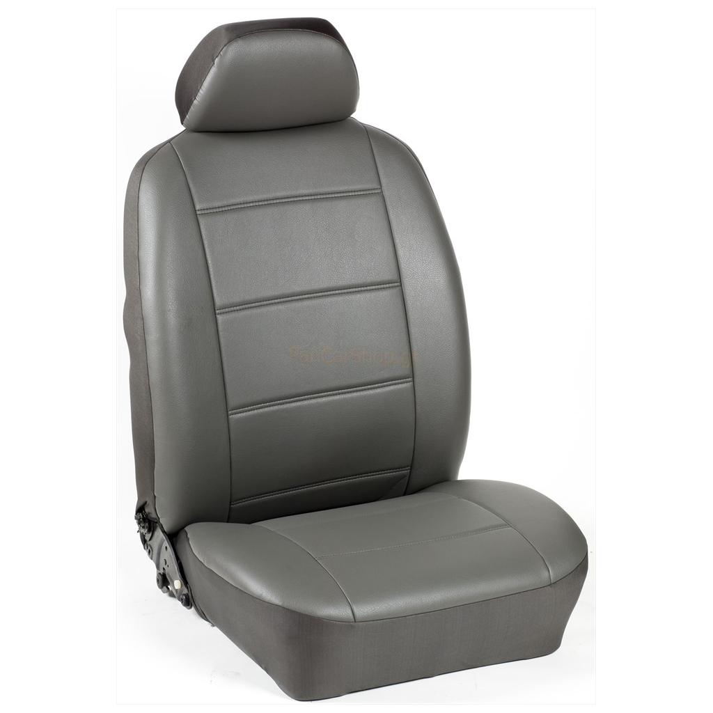 Πλήρες Σετ Καλύμματα Καθισμάτων Αυτοκινήτου από Δερματίνη D Χρώματος Γκρί