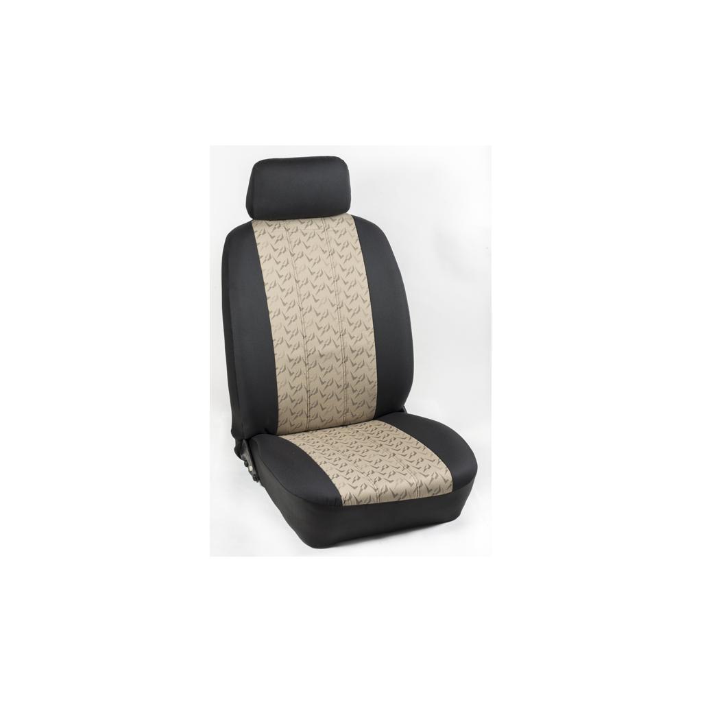 Πλήρες Σετ Καλύμματα Καθισμάτων Αυτοκινήτου από Ενισχυμένο Ύφασμα S' Κωδικός 426-238
