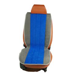Πλατοκαθίσματα Αυτοκινήτου από Ύφασμα Alcantara Χρώματος Μπλέ-Γκρί Τεμάχια Δύο