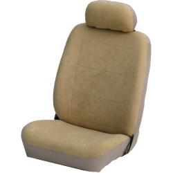 Πλήρες Σετ Καλύμματα Καθισμάτων Αυτoκινήτου από Ύφασμα Alcantara A'  Χρώματος Μπέζ