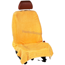 Πλατοκάθισμα Αυτοκινήτου Ριχτάρι Παραγωγής μας Χρώματος Κίτρινο Τεμάχιο 'Ενα