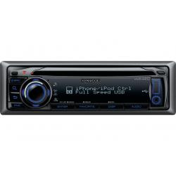 KENWOOD KMR-440U Marine MP3/WMA/AAC/CD/USB-Receiver with iPod
