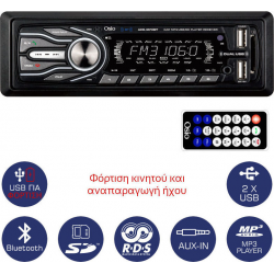 Ράδιο MP3/USB/BT/SD Osio ACO-4510BT
