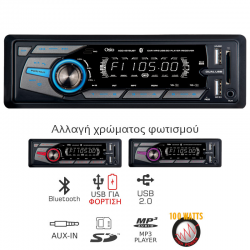 Ράδιο MP3/USB/BT/SD Osio ACO-4518BT