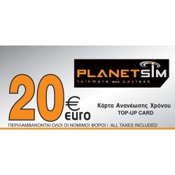 Κάρτα PlanetSim 20,00€