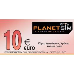 Κάρτα PlanetSim 10,00€